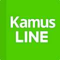 Free LINE Kamus Inggris (Offline) APK for Windows 8