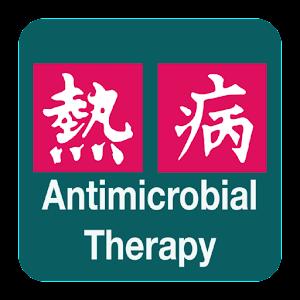 Sanford Guide:Antimicrobial Rx Online PC (Windows / MAC)
