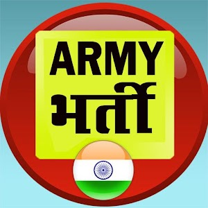 Army Bharti in Hindi for PC-Windows 7,8,10 and Mac