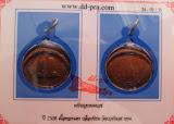 เหรียญในหลวงทรงผนวช ปี2508 เนื้อทองแดง บล็อกนิยม (หลังเจดีย์เต็ม) วัดบวรนิเวศ