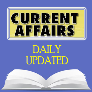 Current Affairs 2016 CurrentGK