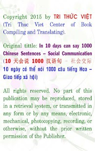 1000 Chinese Sentences 2 Vi - screenshot