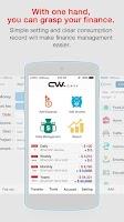 Screenshot of CWMoney EX 2.0 Expense Track