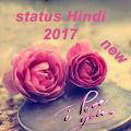 Free 2017 Marathi Status _nf APK for Windows 8
