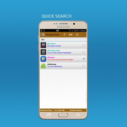 Package Disabler Pro+ Samsung - screenshot
