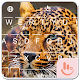 The Leopard Keyboard Theme APK