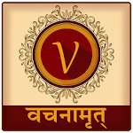 Vachanamrut Audio And Text 1.0.5 Apk