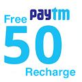free paytm recharge