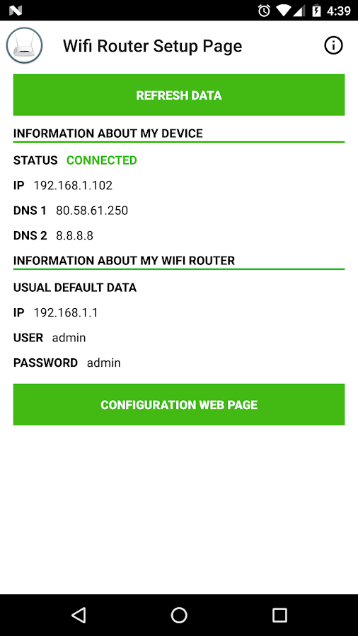 WIFI ROUTER PAGE SETUP Screenshot 1