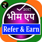 Bhim App Refer && Earn 2017 APK for Bluestacks
