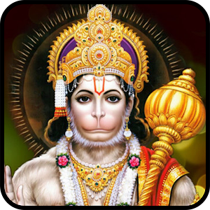 Download free Hanuman Chalisa With Lyrics & Meaning for PC on Windows and Mac