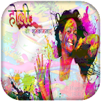 Holi Photo Frame 2016 1.0.1 Apk