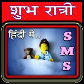 App Good Night Love Gif Hindi SMS APK for Windows Phone
