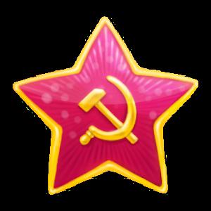 Cover art Кремлевская Диета 2