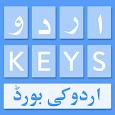Urdu Keyboard : Urdu Keys