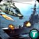 Navy Gunship: Warship Gunner