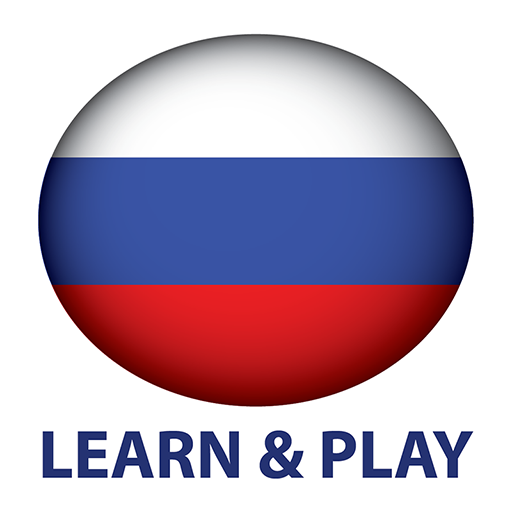 Learn and play. Russian 1000 words (app)