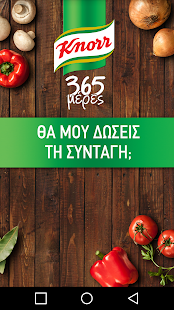 Knorr 365 - screenshot