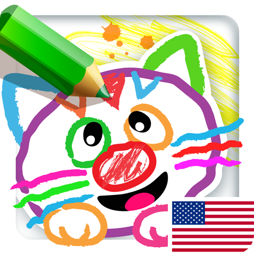 Drawing for Kids! Learning Games for Toddlers (game)