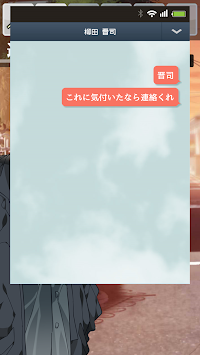 bl escape game imadoco! Two apk screenshot