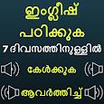 Malayalam to English Speaking: Learn English