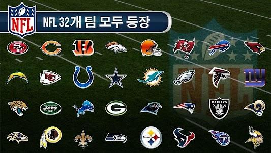 NFL Pro 2013 이미지[3]