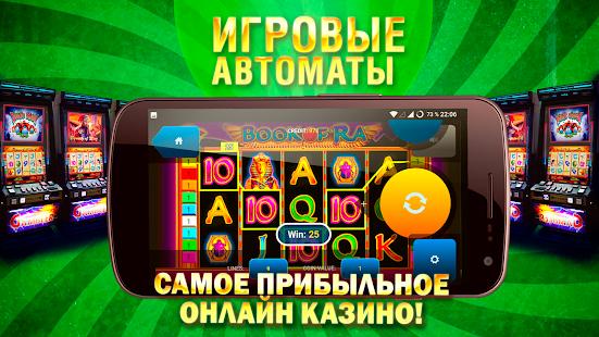Free Игровые Автоматы - Твой Успех APK for Windows 8