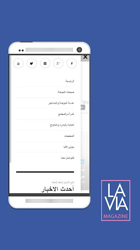 laviaagency Apk Download Free for PC, smart TV
