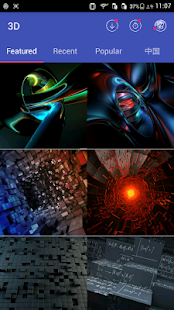 Best-3D-Wallpapers 5