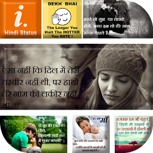 Best Hindi Quotes 2017