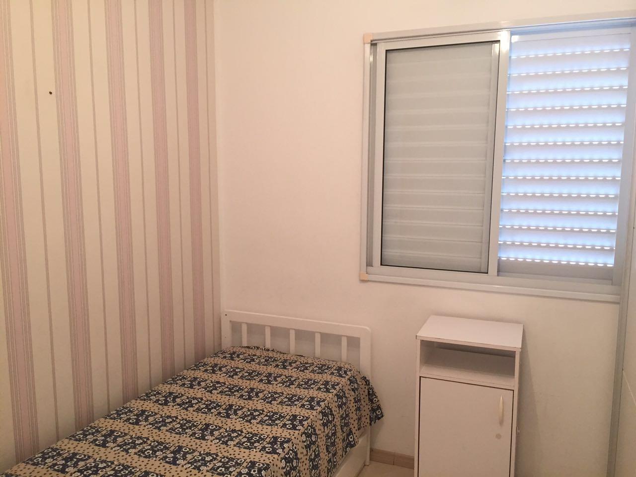 Soute Imóveis - Apto 2 Dorm, Vila das Bandeiras - Foto 8