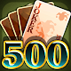 Ultimate Rummy 500