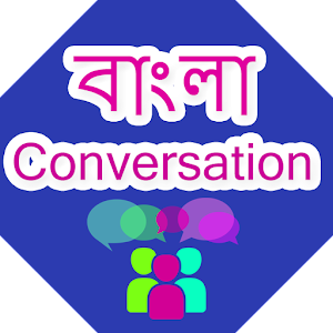 Bangla English Conversation