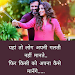 Dard Shayari 2019 रुलादे आपको Icon