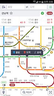 App 네이버 지도, 내비게이션 – Naver Map APK for Windows Phone
