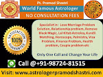 Solve all Love Problem by Black magic specialist in Goa