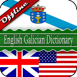 Download English Galician Dictionary For PC Windows and Mac