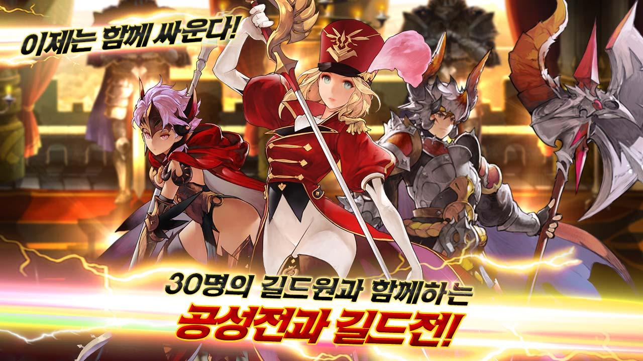 세븐나이츠 for Kakao Screenshot 11