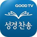 Download Android App 다번역성경찬송 for Samsung