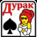 Game Дурак на раздевание APK for Windows Phone