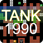 Game Tank Classic 1990 apk for kindle fire