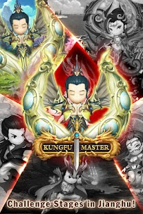 Kungfu Master - screenshot