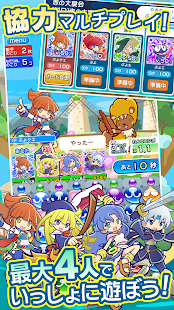 Game ぷよぷよ!!クエスト apk for kindle fire