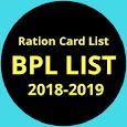 BPL List 2018-2019 (All States) BPL (सभी राज्य)