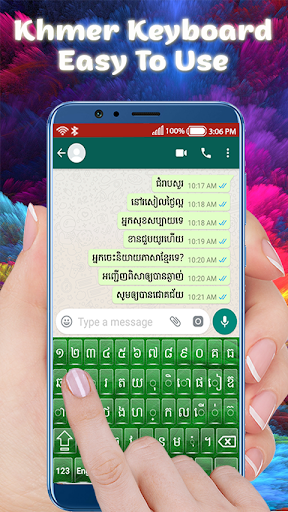 Izee Khmer Keyboard screenshot 5
