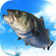 Anyone can easily clear escape from the escape game fishing