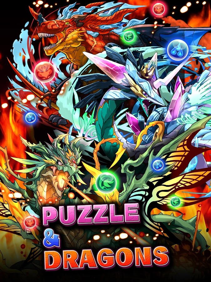 퍼즐&드래곤즈(Puzzle & Dragons) Screenshot 5