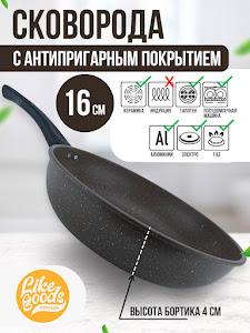 Сковорода серии Like Goods, LG-11981