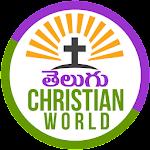 Telugu Christian World Icon