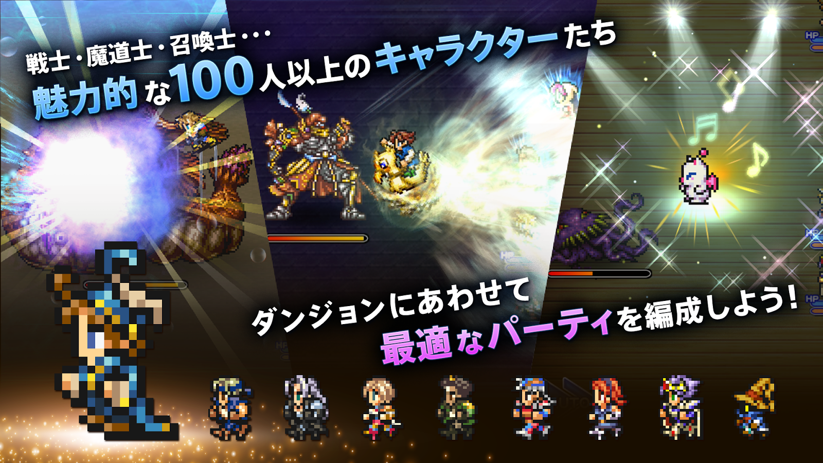 FINAL FANTASY Record Keeper Screenshot 2
